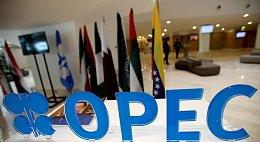 利比亚与尼日利亚原油产量暴增致欧佩克减产协议无效 两国或将被限产