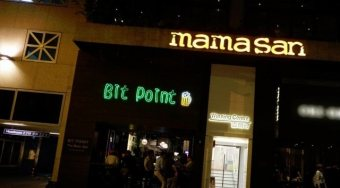 日本比特币交易所Bitpoint向中国大陆、香港和台湾扩张