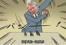 """【市场追踪】""""通俄门""""变身""""坑爹门"""",川普长子爆大料"""
