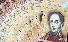 """委内瑞拉境内比特币等数字货币开采已成为民众生存 """"必需品"""""""