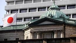 日本央行货币政策不变 日元汇率不断贬值