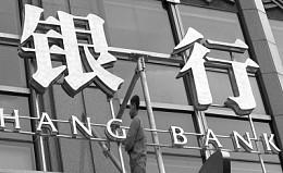从银行业到银行业之外 区块链已不是比特币的专属技术了