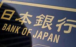 日本央行表明实现2%通胀目标立场 美元兑日元总体波动不大