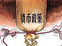 """中国央行对货币政策的""""稳""""与""""进"""""""