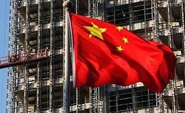 中国第二季度GDP年率等在内的一系列经济数据表现强劲 澳元坚守于近两年高位