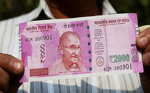 印度废除大面额钞票