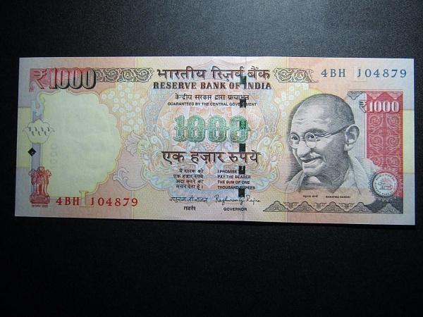 印度大面额钞票