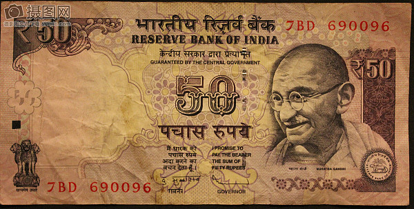 小面额印度卢比