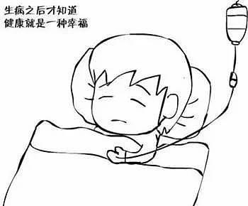 """杨锦鑫:从八""""阵""""图观金融人生"""