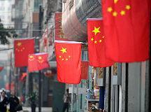 外汇财经日历:中国经济向好 欧洲央行与日本央行将公布利率决议