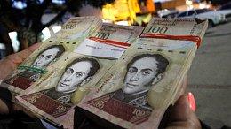 委内瑞拉在二十多年来拥有不到100亿美元的最低储备