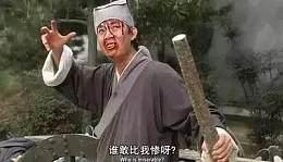 【市场追踪】惨中惨!美元跳水破95