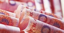 28日人民币对美元汇率中间价继续小幅下跌