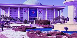 韩国各界人士呼吁政府应加大对加密货币的监管 并为加密货币提供法律框架