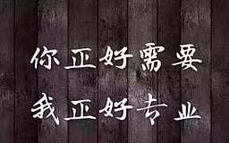 文鑫阳:黄金亚欧盘弱势延续,美盘黄金空原油多