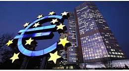 财经早餐:欧洲央行保持利率不变 德拉吉讲话助推欧元上涨