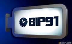 【重磅】BIP91锁定完成,比特币网络隔离见证部署在即