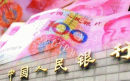 中国央行逆回购操作有3500亿到期 录得五个星期的高位