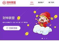 12月26日域名交易日报:双拼域名caishen.com已建站;域名JG.com、LF.com成交