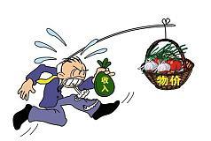 日通胀率2%目标缺乏经济动能 家庭支出减少影响CPI