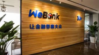微众银行副行长马智涛:基于银行视角的区块链应用挑战与机遇