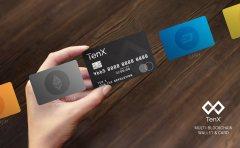 新加坡公司TenX启动数字Visa 卡  将比特币带入现实世界
