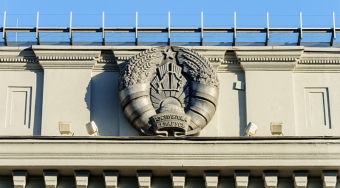 白俄罗斯央行将区块链技术用于银行担保 国内银行将组建区块链网络