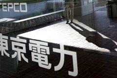 日本能源巨头东京电力进场 区块链能源竞赛中企业该如何定位