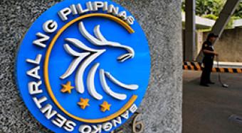 菲律宾中央银行:该国交易所很少会申请加密货币许可