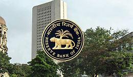 印度央行研究部门将推出一个区块链平台