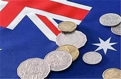 澳洲联储利率决议不变 澳元兑美元短线下跌后反弹