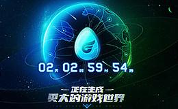 腾讯收购英文组合域名wegame.com  售价预测高达数百万美金