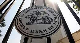 近一年来首次印度央行降息 印度卢比兑美元远离高点