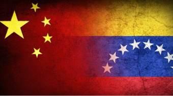 委内瑞拉PDVSA公司借助中国和俄罗斯增加在印度原油市场份额