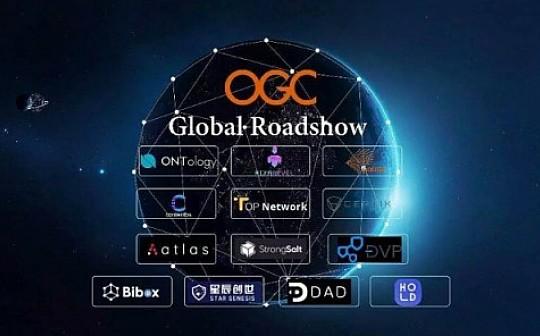 Contentos亮相OGC全球O-Show哈佛站