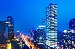 北京首次资金支持区块链企业 单项目最高可达500万元