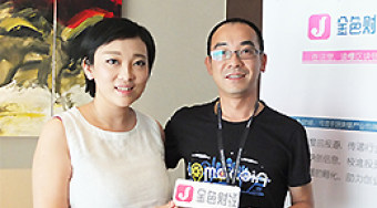 【独家专访】邻萌宝CEO熊立健(飞熊):从我的内心里面,我们希望监管早点来