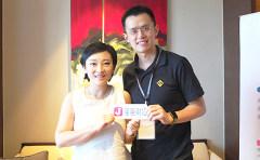 【独家专访】币安CEO赵长鹏:我们在开启交易的新时代