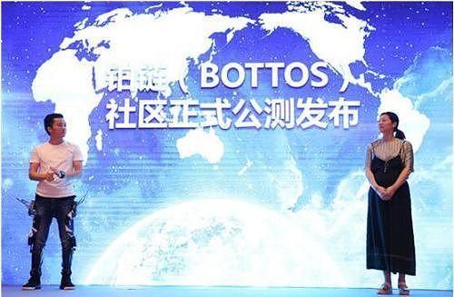 铂链(Bottos)——AI春天要来了?