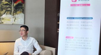 【独家专访】币创网CEO白洪日:政府深入调研弥补ICO监管空白