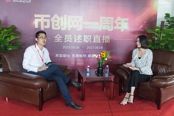 CEO白洪日:价格源于价值,投资需要考察,ICO应接受监督。