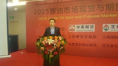 【外盘日讯】 外媒称:中国准备今年下半年推出上海原油期货