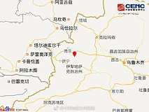 新疆精河县地震震级6.6级 已致32伤其中2人重伤