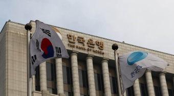 韩国央行建议将区块链技术应用到韩国央行结算系统(BoK wire+)