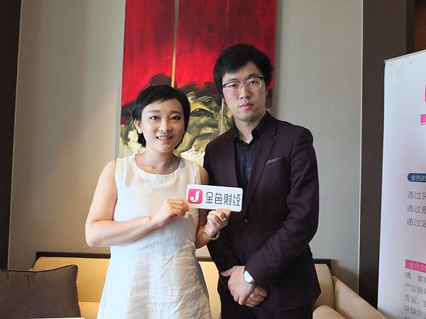 聚币网CEO袁将军(右)与金色财经总编佟扬