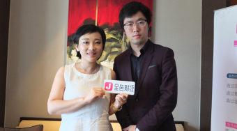 聚币网CEO袁将军:ICO应为区块链、互联网企业解决资金问题 | 独家专访