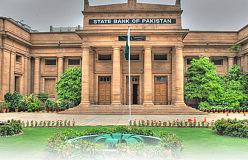 巴基斯坦国家银行将引入区块链技术进行交易支付