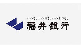 日本福井银行加入了日本金融服务巨头SBI Holding成立的区块链联盟