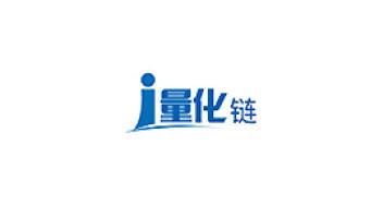 【独家专访】i量化链CEO陈金良:在i量化链上感受便捷智能的量化交易