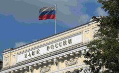 俄罗斯央行再增持80万盎司黄金 为对抗美元霸权地位连年增持